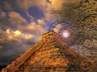 Φωτογραφία για Τελικά πότε έρχεται το τέλος του κόσμου κατά τους Μάγιας;