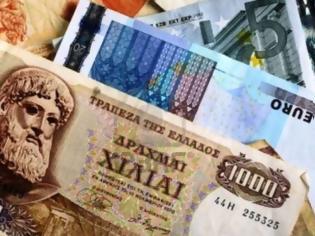 Φωτογραφία για Ευρώ ή δραχμή: Ένα πλασματικό δίλημμα