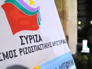 Φωτογραφία για «Ποτέ δεν είπαμε για μονομερή κατάργηση του μνημονίου» τόνισε η βουλευτής του ΣΥΡΙΖΑ Ρ. Δούρου