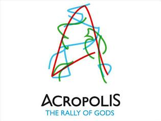 Φωτογραφία για 58o Ράλλυ Ακρόπολις - Πανελλήνιο Πρωτάθλημα: Συμμετοχές