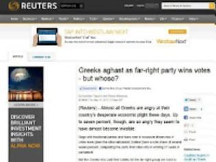 Φωτογραφία για Reuters για Χρυσή Αυγή: Ποιοι τους ψήφισαν;