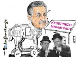 Φωτογραφία για Μνημονιακή κυβέρνηση με …κερασάκι τον Φ. Κουβέλη!