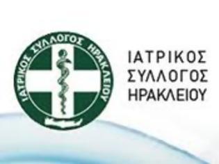 Αποτέλεσμα εικόνας για ιατρικός σύλλογος ηρακλειου