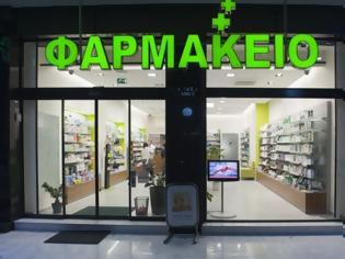 Φωτογραφία για Πρωτοβουλία του Πανελληνίου Φαρμακευτικού Συλλόγου για το πρόβλημα ρευστότητας του ΕΟΠΥΥ