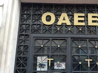 Φωτογραφία για OAEE: Πληρώνονται οι οφειλές στον ΕΟΠΥΥ