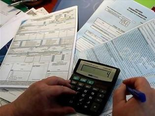 Φωτογραφία για Παράταση έως τις 27 Ιουλίου για την υποβολή των φορολογικών δηλώσεων