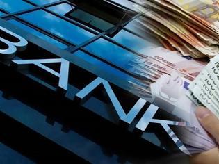Φωτογραφία για Capitals controls: Νέες διευκρινίσεις για την τραπεζική αργία