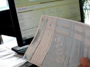 Φωτογραφία για Παρατείνεται έως τις 26 Αυγούστου η προθεσμία υποβολής φορολογικών δηλώσεων