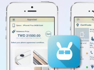 Φωτογραφία για Phone Doctor Plus: AppStore free today...ο γιατρός για το iPhone σας
