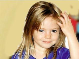 Φωτογραφία για Μικρή Μαντλίν: Πώς μια βαλίτσα ανατρέπει την υπόθεση;