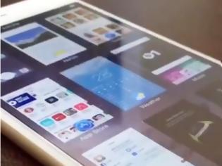 Φωτογραφία για Alympus: μια νέα προσέγγιση για το IOS multitasking