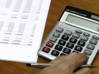 Φωτογραφία για Αλλαγές στους όρους και τις διαδικασίες απαλλαγής από το ΦΠΑ