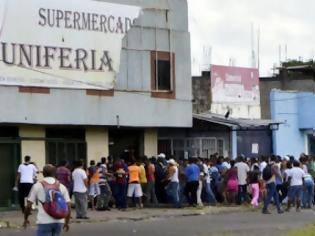 Φωτογραφία για Λεηλασίες σε σούπερ μάρκετ στη Βενεζουέλα με έναν νεκρό
