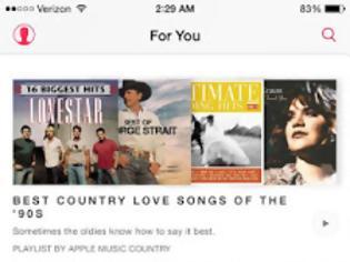 Φωτογραφία για Apollo : Cydia tweak new free (beta)....εκτοξεύστε τις δυνατότητες της μουσικής σας