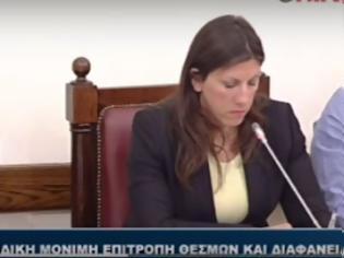 Φωτογραφία για Εχει πάρει φόρα η Κωνσταντοπούλου - Είναι ευθύνη του Τσίπρα να πει την αλήθεια [video]