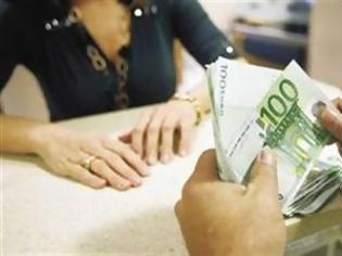 Φωτογραφία για «Χαλαρώνουν» κι άλλο τα capital controls - Αυξήθηκε το ημερήσιο όριο συναλλαγών που εγκρίνουν οι τράπεζες