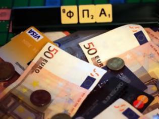 Φωτογραφία για Παγώνει μέχρι τις 16 Οκτωβρίου η αύξηση του ΦΠΑ στην ιδιωτική εκπαίδευση