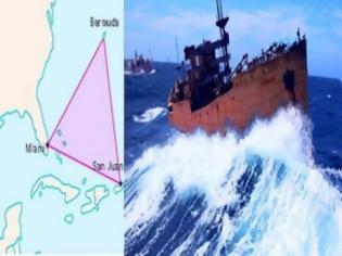Φωτογραφία για ΑΠΙΣΤΕΥΤΟ: Ατμόπλοιο που εξαφανίστηκε πριν από 90 χρόνια στο Τρίγωνο των Βερμούδων εμφανίστηκε ξανά [photos]