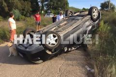 Ηλεία: Δύο τραυματίες σε τροχαία ατυχήματα