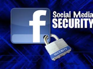 Φωτογραφία για Πιο... ασφαλές το facebook