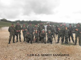 Φωτογραφία για Εκπαιδευτική δραστηριότητα της ΛΕΦΕΔ Χαλκιδικής
