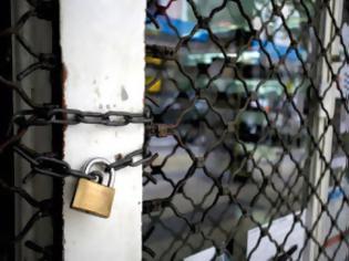 Φωτογραφία για Υποχρεωτική αργία στην Θεσσαλονίκη: Όλα τα καταστήματα κλειστά