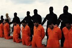 To-ISIS-kanei-lathremporio-organon-apo-aixmalotous-apokalyptiko-eggrafo-1-240x160.jpg 0dd13035ab1