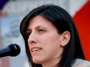 Φωτογραφία για Άθλια προκλητική η βουλευτής του ΣΥΡΙΖΑ!