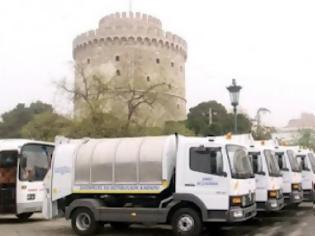 Φωτογραφία για Σχεδιάζει μίσθωση ιδιωτικών απορριμματοφόρων ο δήμος Θεσσαλονίκης