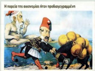 Φωτογραφία για Πόσες φορές..., και πότε πτώχευσε η Ελλάδα μέχρι σήμερα...!!!