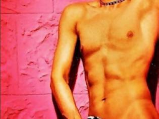 Φωτογραφία για Ποιος διάσημος Έλληνας πόζαρε γυμνός στο twitter του? (Photos)