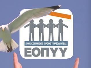 Φωτογραφία για Γολγοθάς με την αλλαγή ελέγχου ατόμων με ειδικές ανάγκες απο τις επιτροπές του ΙΚΑ (ΕΟΠΥΥ)