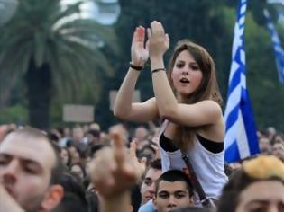 Φωτογραφία για Μην απορούμε που εξοργίστηκαν οι Έλληνες
