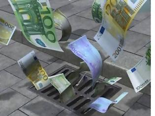 Φωτογραφία για Άνοιξε ο δρόμος για μεγάλη έρευνα καταγραφής της παραοικονομίας στην Ελλάδα