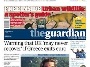 Φωτογραφία για The Guardian:Η Μ. Βρετανία ίσως δεν ανακάμψει ποτέ, αν η Ελλάδα αποχωρήσει από το ευρώ!!!