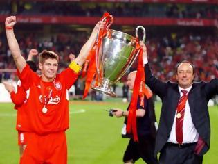 Φωτογραφία για Οι 10 καλύτερες στιγμές του Champions League (Videos)