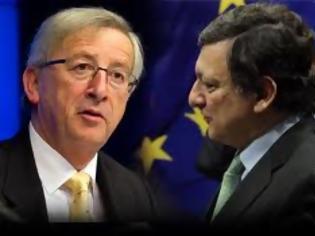Φωτογραφία για Μπαρόζο - Ρόμπεϊ: Θέλουμε να παραμείνει η Ελλάδα στο ευρώ