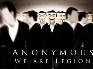 Φωτογραφία για Anonymous: Νέα επίθεση σε ελληνικό ιστότοπο!