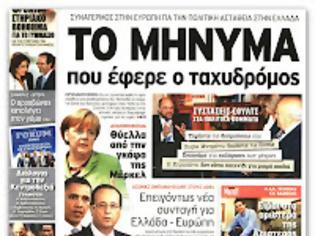 Φωτογραφία για Η Ελλάδα δεν μπορεί να συνεχίσει τις πολιτικές που απαιτούν οι Γερμανία και η ΕΚΤ