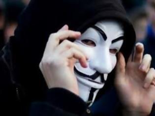 Φωτογραφία για Οι Anonymous χτύπησαν το site του Δήμου Ελασσόνας
