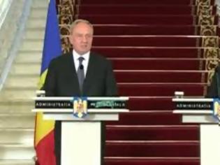 Φωτογραφία για MOLDOVA DELETED. Μολδαβικό έθνος δεν υπάρχει!!