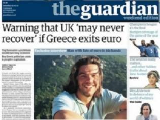 Φωτογραφία για Τσίπρας στον Guardian: Η πρώτη μου δουλειά να σκίσω το μνημόνιο!
