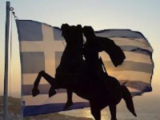 Φωτογραφία για Ποιο είναι το ύψος του πραγματικού δημόσιου χρέους...??? Ζητείται Μέγας Αλέξανδρος να κόψει τον Γόρδιο Δεσμό...!!!