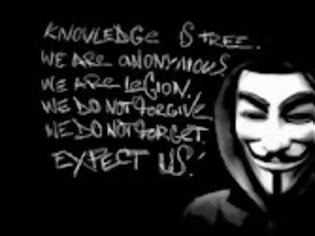 Φωτογραφία για Οι Anonymous «κατέβασαν» το site του δήμου Ελασσόνας