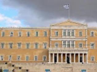 Φωτογραφία για Ρεπούση: Δεδομένος ο σεβασμός μου στον Ποντιακό Ελληνισμό