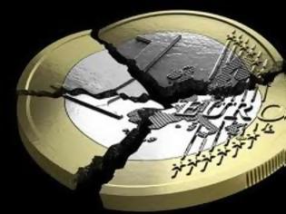 Φωτογραφία για Θα παραμείνουμε στο ευρώ ότι και να γίνει, υποστηρίζει αναγνώστης
