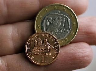 Φωτογραφία για Ευρώ - Δραχμή: Τί πραγματικά συμβαίνει;
