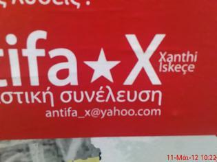 Φωτογραφία για Η Antifa-Xanthis βλέπει την Ξάνθη ως… τουρκική!