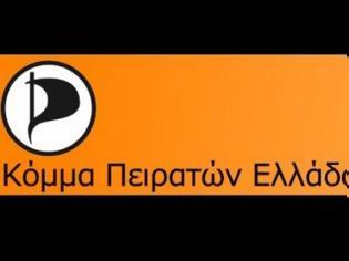 Φωτογραφία για Το κόμμα Πειρατών για την απαγόρευση του downloading
