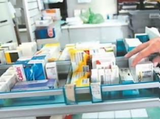 Φωτογραφία για Αχαΐα: Από Πέμπτη κόβουν οι φαρμακοποιοί την επί πιστώσει χορήγηση φαρμάκων στους ασφαλισμένους του ΕΟΠΥΥ